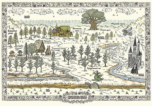 Карта сказочного мира